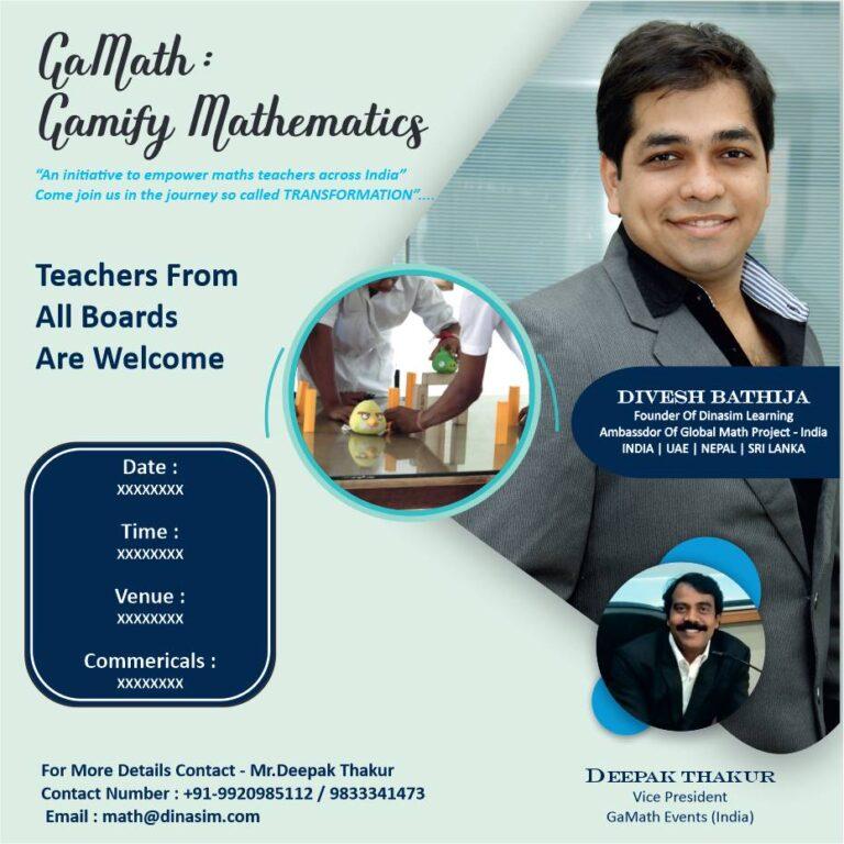 Gallmath
