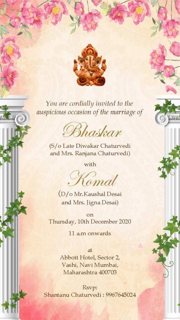 Komal & Bhaskar Wedding